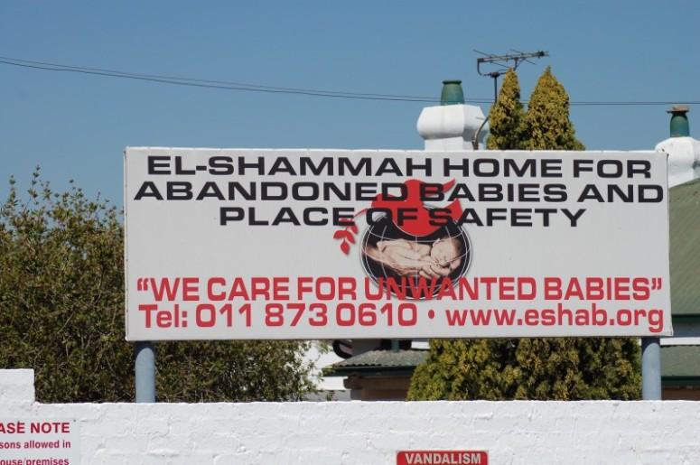 ElShammah